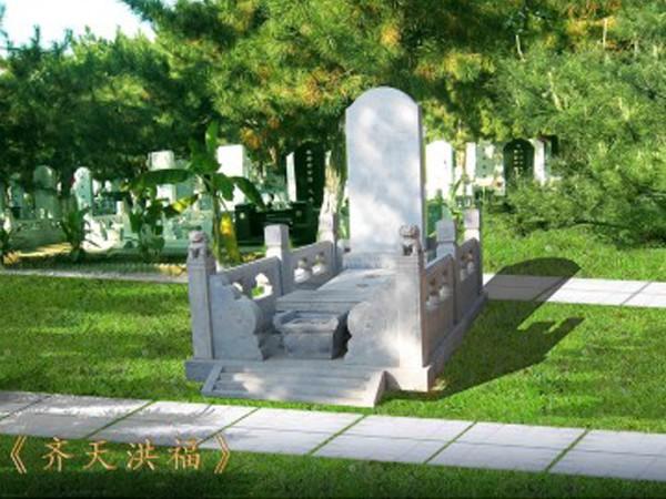 基本墓型4