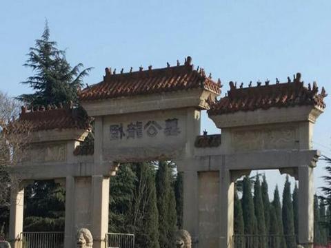 邢台卧龙公墓