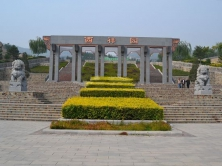 西祥园人民公墓