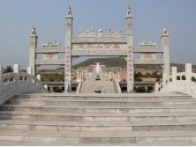 龙头山园林公墓