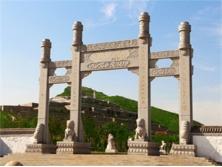 神岩山公墓