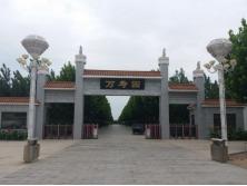万寿园公墓