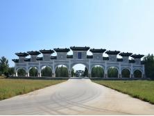 中山福寿园