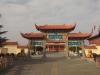 赵都陵塔园