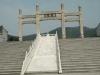 凤凰山公墓